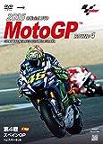 2016MotoGP公式DVD Round 4 スペインGP