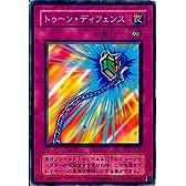 【シングルカード】遊戯王 トゥーン・ディフェンス PE-38 ノーマル