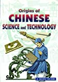 img - for Origins of Chinese Science and Technology book / textbook / text book