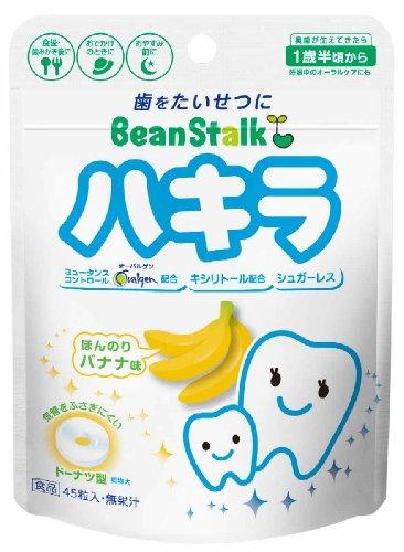ビーンスターク ハキラ バナナ 45g