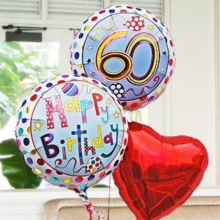 即日発送対応 還暦 お祝い バルーン バースデー 60Rachel Ellen ヘリウムガス入り3個 50413 50404