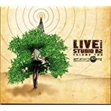 LIVE from STUDIO A2: Vol. 2 -- A Benefit CD for the Michigan Theater