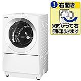 パナソニック 7.0kg ドラム式洗濯機【右開き】シルバーPanasonic Cuble キューブル 温水泡洗浄 NA-VG700R-S
