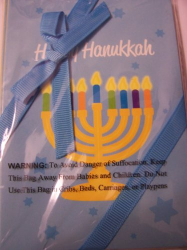 Cards & Envelopes ~ Happy Hanukkah (8 Pack)