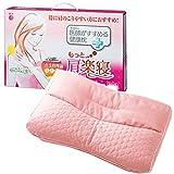 東京西川 枕 もっと肩楽寝 医師がすすめる健康枕 ピンク