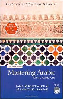 Mastering Arabic 1 with 2 Audio CDs (Hippocrene Mastering