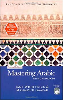 Arabic 1 with 2 Audio CDs (Hippocrene Mastering) 2 Pap/Com Edition