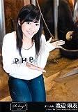 AKB48 公式生写真 So long ! 劇場盤 【渡辺麻友】
