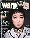 warp MAGAZINE JAPAN (ワープ マガジン ジャパン) 2013年9月号