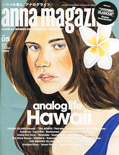 anna magazine vol.5 2015年 06 月号 : EYE SCREAM 増刊