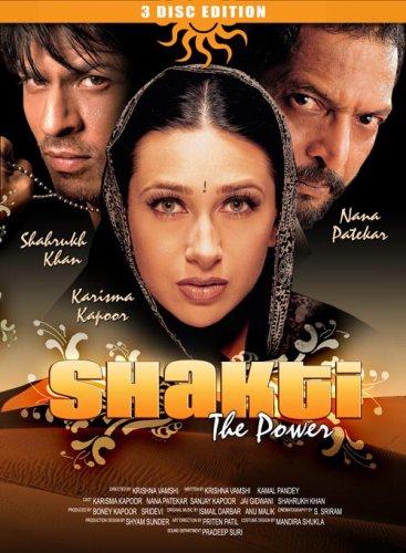 Shakti - The Power [3 DVDs]