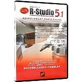 R-Studioバージョン5.1(パッケージ版)