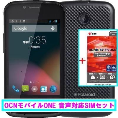 ポラロイドOCN モバイル ONE 音声対応SIMセットPolaroid pigu わずか97gの小型・軽量モデルのSIMフリースマートフォン pigu_simSET