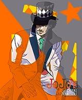 「ジョジョ」BD第1~9巻の特典決定。原画集やサンタナ型USBメモリ