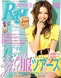 Ray (レイ) 2009年 05月号 [雑誌]