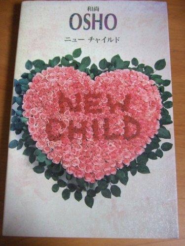 New child