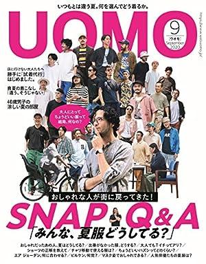 UOMO(ウオモ) 2020年 09 月号 [雑誌] (日本語) 雑誌