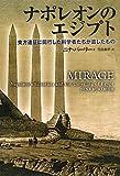 ISBN-10:4826901623