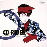 CD-RIDER [+α](仮)