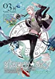 Starry☆Sky vol.3~Episode Pisces~ 〈スペシャルエディション〉 [DVD]