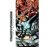 Transformers: War Within Omnibus (Transformers Omnibus)by Don Figueroa
