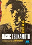 Cover art for  Basic Tsukamoto