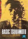 Basic Tsukamoto (Sub)