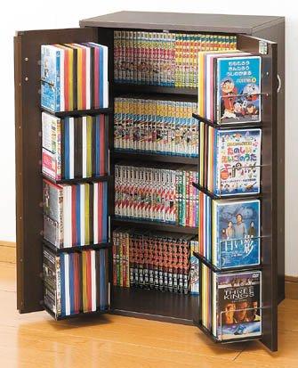 鍵付き収納名人(DVD・ビデオ・コミック本・CDなど) 幅59.5cm 安心の日本製