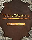 Tales of Zestiria - �dition collector