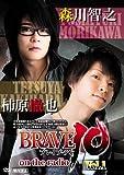 【予約限定商品】BRAVE10 on the radio vol.1 DVD+モバコン 予約特典付 CTVR-900040