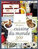 Le grand livre de la cuisine du monde
