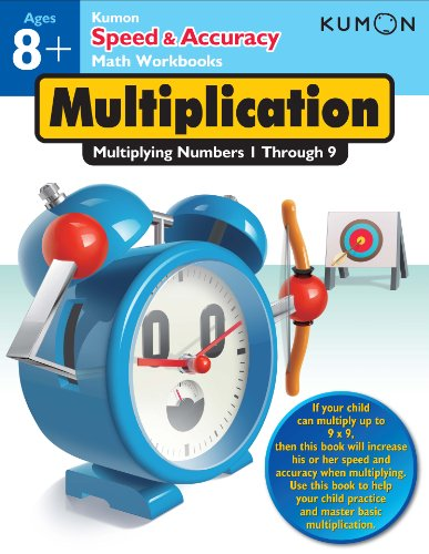 Speed & Accuracy: Multiplying Numbers 1-9 (Speed & Accuracy Math Workbooks) (Speed Painting compare prices)