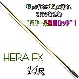 ダイワ(Daiwa) ロッド ヘラ FX 14