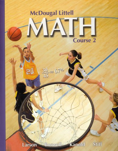 Algebra 1 Mcdougal Littell - Free Download