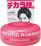 GATSBY MOVING RUBBER SPIKY EDGE Hair Wax, 80g/2.8oz