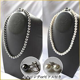 花珠級天然貝パール定番ネックレスセット 8mm真珠42cm シルバーブラック ピアス 母の日 プレゼント