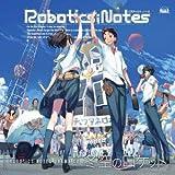 ROBOTICS;NOTES ドラマCD「冬空のロケット」