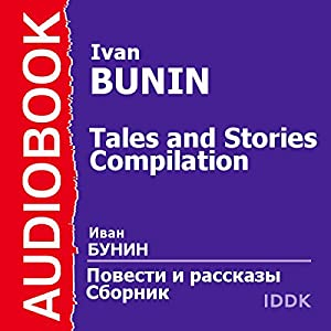 Tales and Stories Compilation [Russian Edition] Audiobook