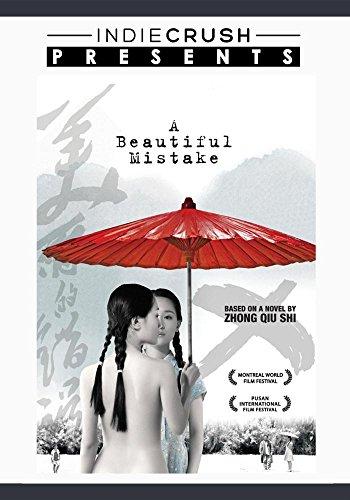 DVD : Beautiful Mistake