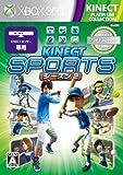 Kinect �X�|�[�c�F �V�[�Y�� 2 [Xbox 360 �v���`�i�R���N�V����]