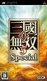 真・三國無双5 Special 特典 特製スリーブケース付き
