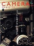 CAMERA magazine(カメラマガジン)16