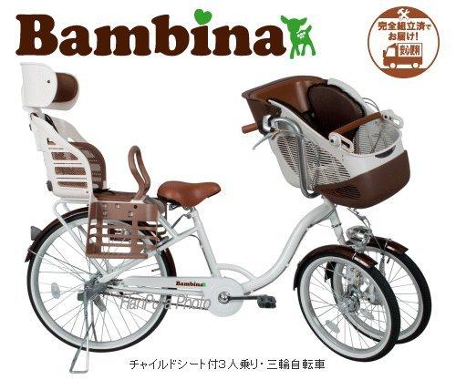 ... 自転車MG-CH243W [その他] [その他