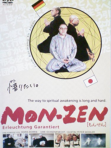 MON-ZEN [もんぜん] [DVD]