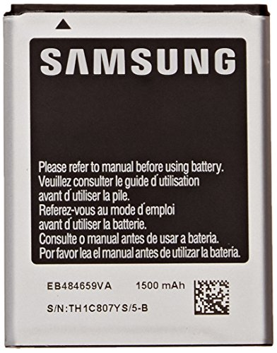 Samsung-EB484659VU-Battery