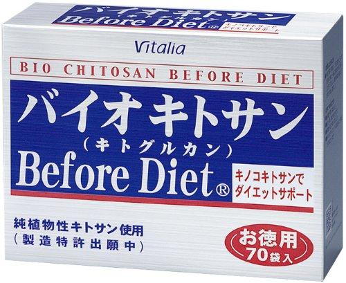 バイオキトサンBeforeDiet徳用 92.4g