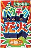 中国花火 爆竹 20連爆竹(順利紅砲6枚入) 定価:189円