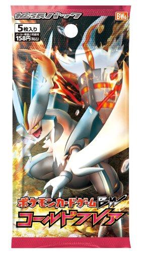 ポケモンカードゲームBW 拡張パック コールドフレア BOX