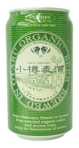 小樽麦酒 オーガニックピルスナー 350ml×24本