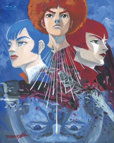 Space Runaway Ideon Theatrical Edition Blu-ray (2 Discs: Sesshoku Hen, Hatsudo Hen) [2Blu-ray+DVD] [Limited Edition]
